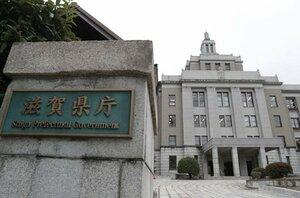 滋賀県庁[LF]