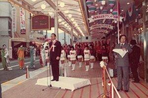 1977年のオープン時の様子(さとう提供)
