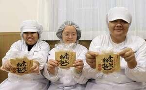 玄米を加工した「玄米粉麺」を手にする生産者(大津市坂本6丁目・「茗荷塾ワークショップさかもと」)