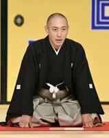 十三代目「団十郎」を来年5月に襲名することを発表した市川海老蔵さん=東京・歌舞伎座[LF]