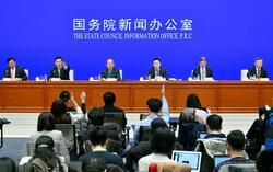 米中貿易協議、「第1段階」合意