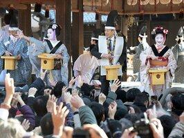 袋に入った豆をまく先斗町の舞妓ら(2日午後1時8分、京都市東山区・八坂神社)