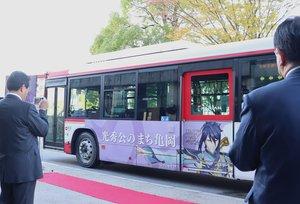 関係者に見守られながら出発した光秀のラッピングバス(亀岡市安町・市役所前)