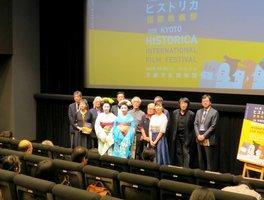 京都ヒストリカ国際映画祭の開幕式典。初日に上映した戦前の映画「祇園小唄絵日傘」にちなんで、現役の舞妓もゲスト参加した(京都市中京区・京都文化博物館)