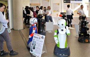 ATRが開発したロボットが並ぶATR会場(京都府精華町・ATR)