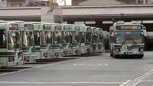 京都市バス(南区・九条営業所)
