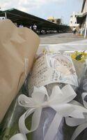 「京都アニメーション」第1スタジオ(奥)近くの献花台の花に添えられたメッセージ(京都市伏見区)