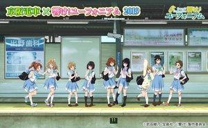 乗車券に使われる「響け!ユーフォニアム」のオリジナルイラスト(京阪電鉄提供)
