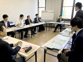 滋賀県内の山村振興や森林保全に県庁挙げて取り組むPTの初会合(大津市・県庁)