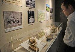 ノーベル賞吉野さんも学生時代に関与 「廃寺跡」発掘成果を展示