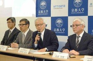 企業と連携した講座の開設について会見する京大の阿曽沼理事(右から2人目)ら=東京・丸の内の京大東京オフィス