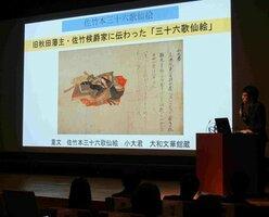 展示の決まった絵図が紹介された特別展の発表会(東京都台東区・東京国立博物館)