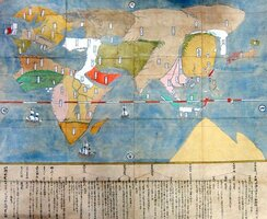 山国神社で見つかった江戸初期の世界地図。絵の下に日本と貿易関係のある都市について説明がある(京都市右京区京北・山国神社)