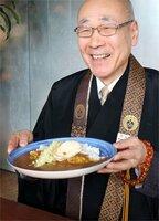 広島の食材をふんだんに使った「執行長カレー」(京都市下京区・六堀)