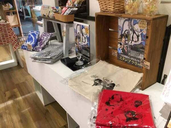 はあと・フレンズ・ストアで販売されている「三成さんは京都を許さない」のコラボグッズ(京都市中京区)