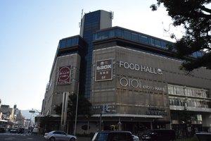 来年5月末で閉店する予定の京都マルイ。周辺では店舗間競争が激化していた(京都市下京区)