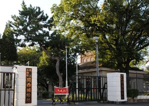 【資料写真】宇治駐屯地関西補給処(京都府宇治市)