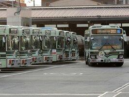 京阪バスが管理や運行を受託している京都市バス(南区・九条営業所)