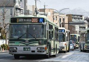 乗客獲得目標の達成時期を先送りした京都市バス(京都市北区)