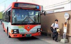 <不採算バス路線の縮小> 通学の足守る案を