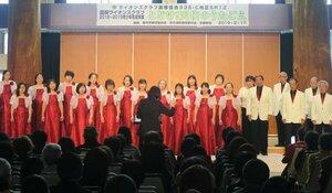 高らかに歌い上げる河鹿合唱団のメンバーたち(京都府南丹市園部町・市国際交流会館)