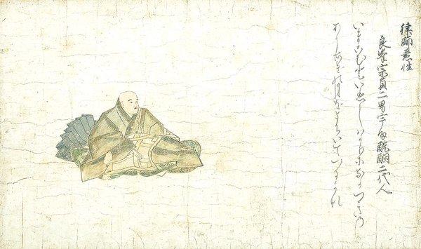 「佐竹本三十六歌仙絵 素性法師」(重要文化財)=通期展示