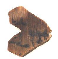墨跡がある木簡を再利用した琴柱(滋賀県栗東市)