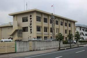 宮津警察署
