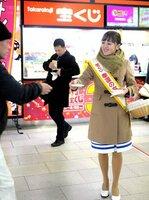 宝くじのPRでティッシュを配る幸福の女神の矢吹さん(京都市下京区)