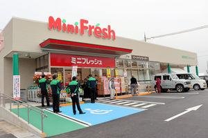 住民が続々と買い物に訪れるミニフレッシュ大江店(福知山市大江町河守)
