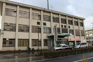 舞鶴警察署