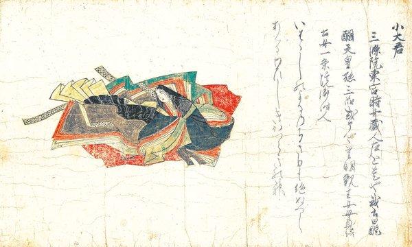 「佐竹本三十六歌仙絵 小大君」(重要文化財)奈良・大和文華館蔵=11月6~24日展示