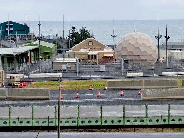 米軍経ケ岬通信所(京丹後市丹後町)