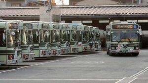 民間バス会社による運行受託の撤退決定に伴って、増収策が急務になっている京都市バス(南区・九条営業所)