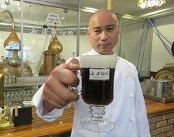 蒸留したてのウイスキー「ニューメイク」を使ったアイリッシュコーヒー「長濱珈琲」(長浜市朝日町・長浜浪漫ビール)[LF]