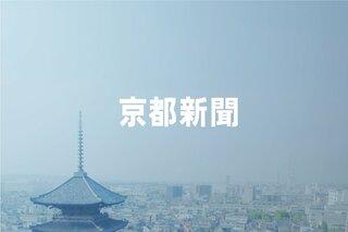 だんじりが電柱に衝突し数人負傷、堺市