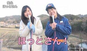 地域住民が防災方法を紹介する番組「安心ほっとさん」の一場面(京丹波町CATV提供)