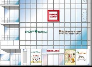 12月10日にオープン予定の「キデイランド京都四条河原町」のイメージ図