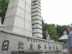 日韓友好、今こそ祈願 植民地時代に犠牲の朝鮮人慰霊祭 京都の寺で20日