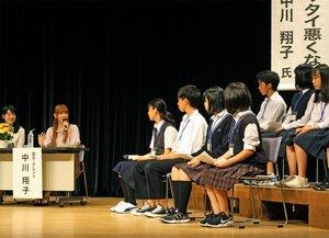 いじめ防止の取り組みについて語る中川さん(左から2人目)=大津市本丸町・市生涯学習センター