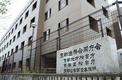 在特会元幹部の「日本人拉致」発言、差別性認めず 検察が控訴断念