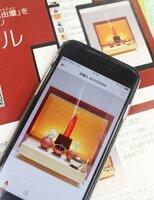 新たな形の彦根仏壇がスマートフォンなどで仮想体験できる「バーチャル自由壇」