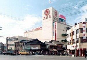 1977年の開店当初のさとう西舞鶴駅前店(さとう提供)