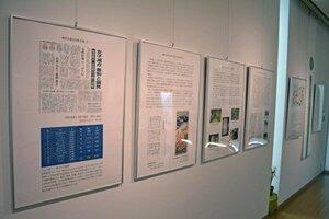 パネルが差し替えられ開かれた「経典の中で語られた差別」展の会場(京都市下京区・東本願寺)